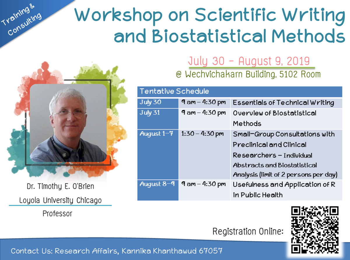 การอบรม Workshop on Scientific Writing and Biostatistical Methods