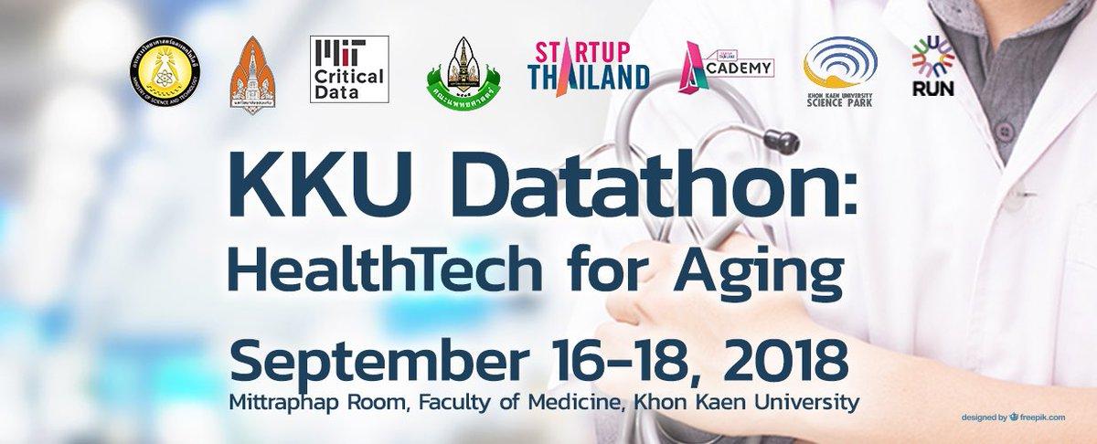KKU Datathon 2018