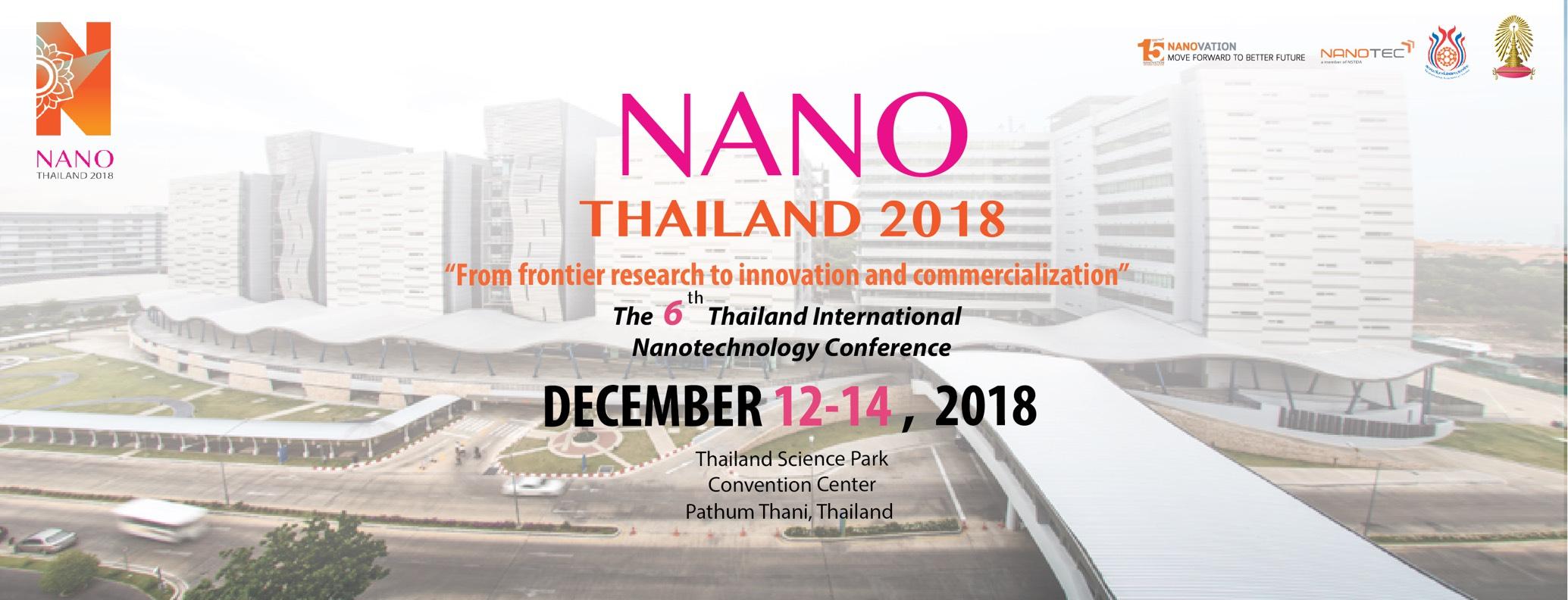 งานประชุมวิชาการและงานนิทรรศการ NanoThailand 2018